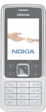 Секретные коды Nokia (Самый полный сборник) | NOKIA